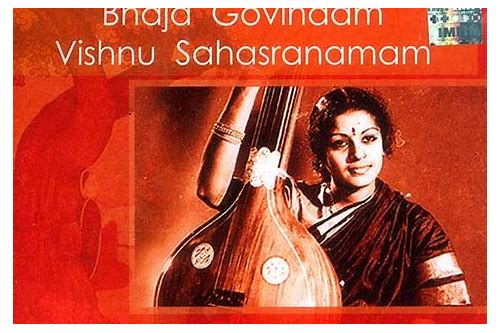 vishnu sahasranamam by ms subbulakshmi audio download
