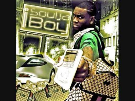 soulja boy me thru the phone soulja boy tell em ft me thru the phone