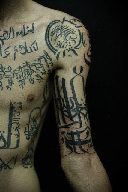 Arabic Calligraphy On Tumblr