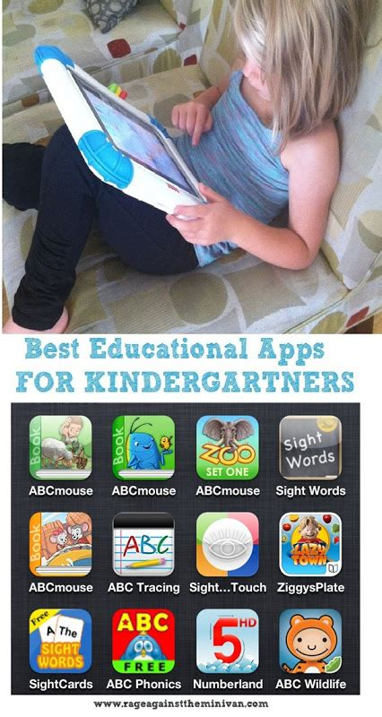 best free educational apps for preschoolers best iphone apps for kindergarten aged rage 348