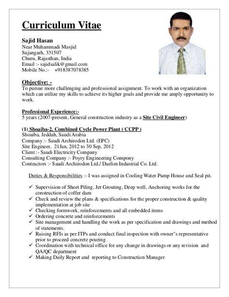 curriculum vitae format for freshers doc sajid cv be civil 2007