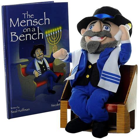 mench on a bench mensch on a bench hanukkah decor w hardcover book