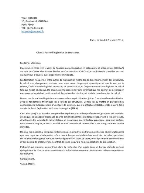 lettre de motivation bureau de tabac lettre de motivation lettre de motivation pdf fichier pdf