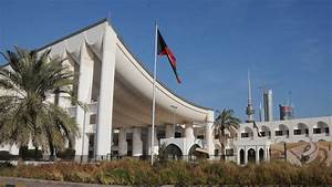 Kuwaiti cabinet resigns, parliament dissolved over fuel ...