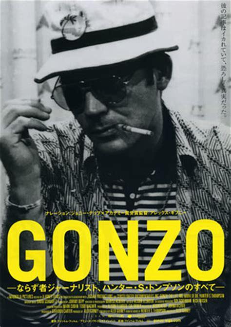 gonzo  life  work  dr hunter  thompson