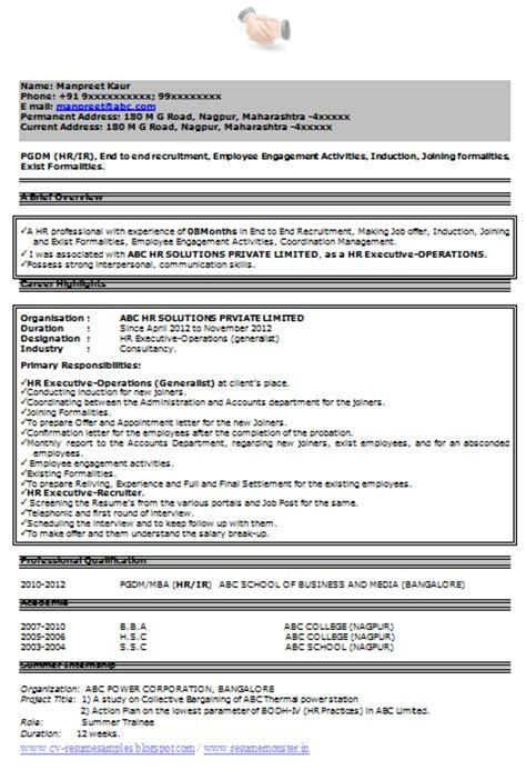 resume of hr executive india sle resume hr executive india dental vantage dinh vo dds
