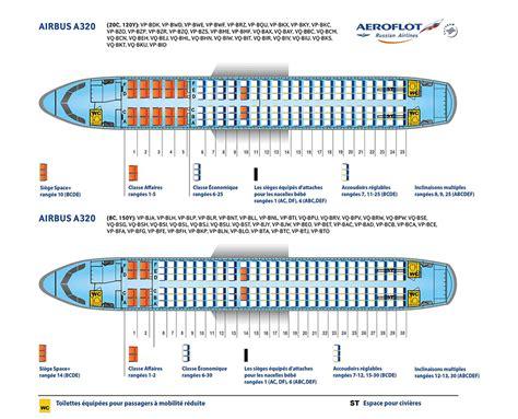 siege a320 la flotte aeroflot