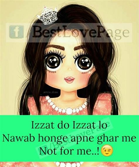 Girlish Quotes Dp