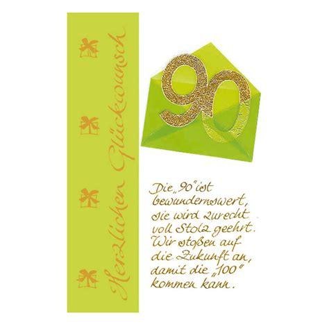 susy card geburtstagskarte  geburtstag briefumschlag