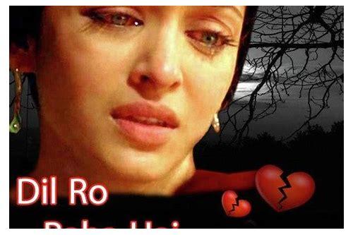 love sad songs mp3 download free hindi