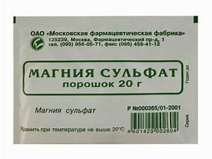 Раствор сульфата магния для чистки печени