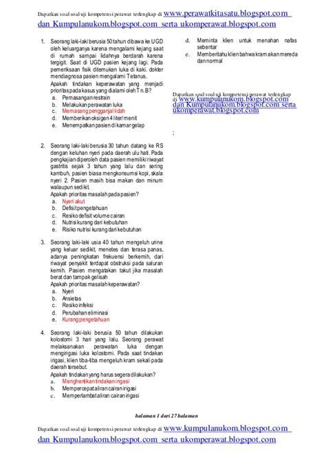 Soal prediksi + pembahasan kompetensi manajerial pppk 2019. Contoh Soal Uji Kompetensi Perawat Dan Kunci Jawaban ...