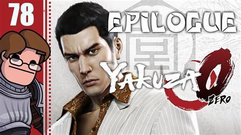 lets play yakuza  part  epilogue media king youtube