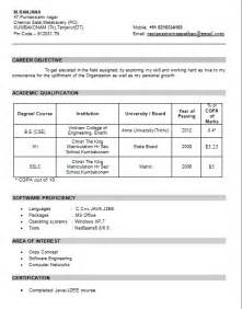 resume format for mba marketing freshers pdf download resume freshers format free excel templates