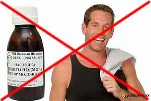 Лечение простатита антибиотиками амоксициллин