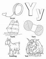 Coloring Yarn Letter Bulk Aie Bulkcolor sketch template