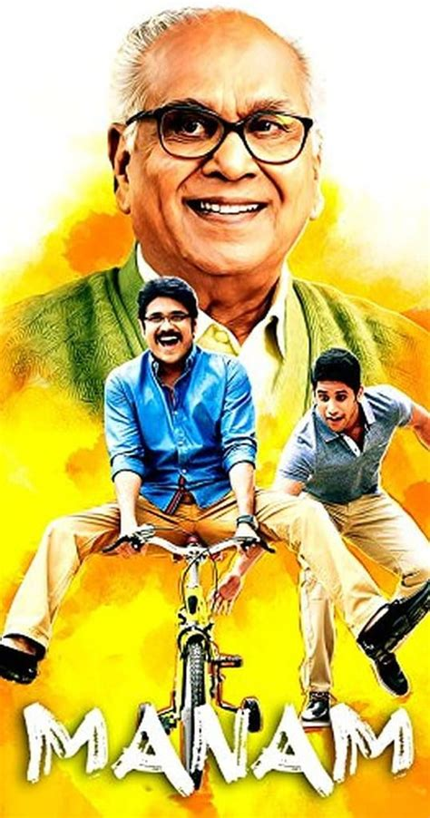 Manam (Telugu) - Box Office Collection, Budget & Reviews