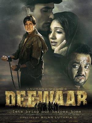 hathyar full movie download filmywap