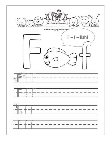 free alphabet practice sheets for kindergarten curriculum