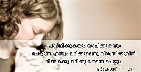 See more of daily malayalam bible quotes on facebook. MALAYALAM BIBLE QUOTES   kerala catholics in 2020   Bible quotes, Bible quotes malayalam, Bible ...