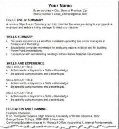 functional skills resume format resume format the functional resume