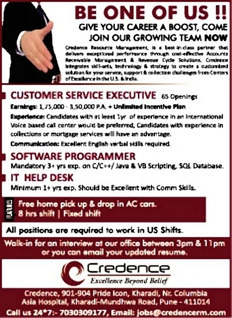 it help desk job job it help desk pune it hardware software
