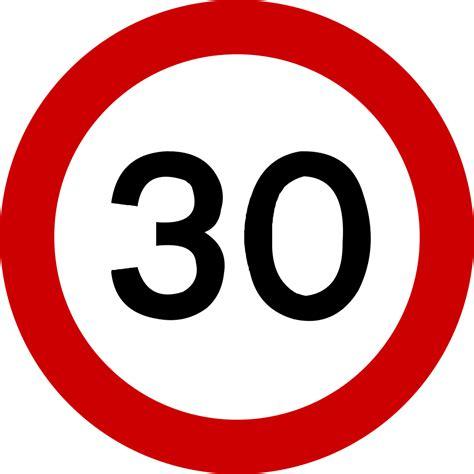 archivo traffic sign gr kok 2009 r 32 30 kph svg wikilibros
