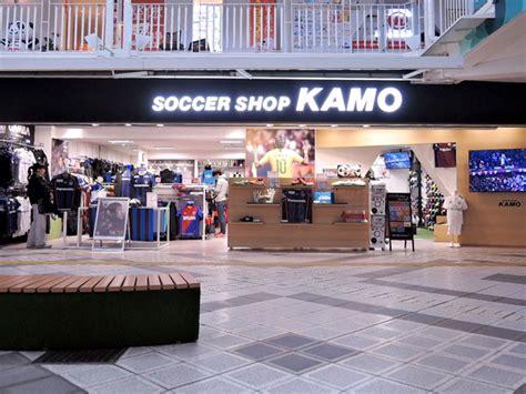サッカー ショップ kamo