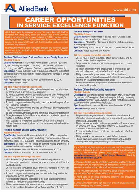allied bank limited 2016 abl career opportunities in
