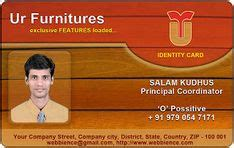 idcard templates images employee id card id card