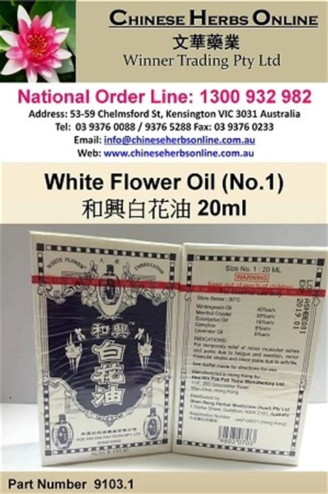 Hoe hin white flower ingredients in diet all recipes are prepared with 100 natural ingredients without hoe hin white flower embrocation mightylinksfo