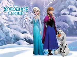 Frozen Wallpapers - Princess Anna Wallpaper (36252555 ...