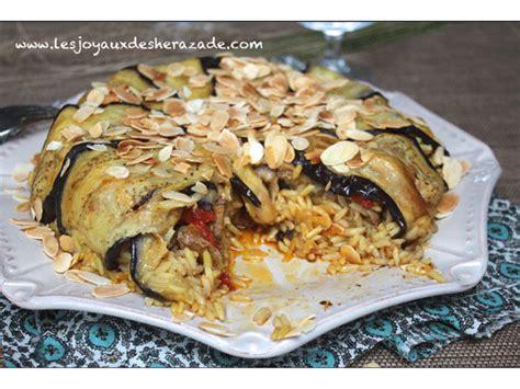 cuisine syrienne aubergine el maklouba aux aubergines المقلوبة بالباذنجان les