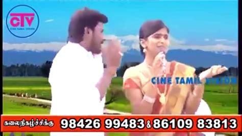 Senthil Ganesh Rajalakshmi Songs Download Mp3 [8.34 Mb