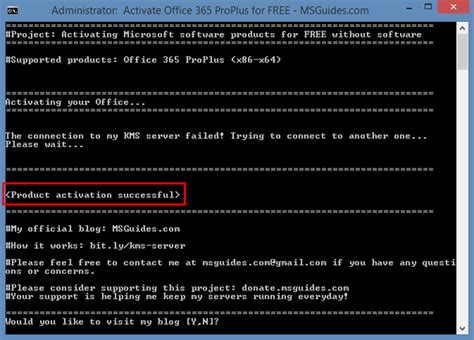 Office 365 Activation Key by How Do We Activate Office 365 Without The Office Product