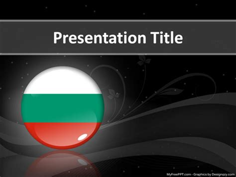 bulgaria powerpoint template