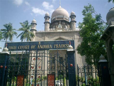 Ap High Court Strikes Down 4% Muslim Reservation In Ap