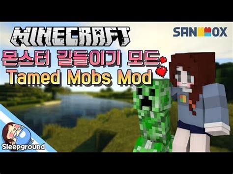 tamed mobs mod  minecraft forum