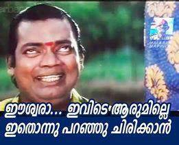 Malayalam facebook fb photo comments- flashscrap.com