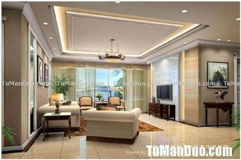 ceiling design  living room   philippines basic principles  ceiling design