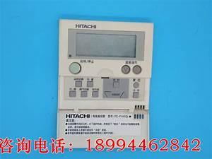 Hisense Air Con Remote Manual