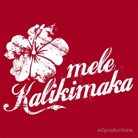 mele kalikimaka slim fit  shirt christmas beach