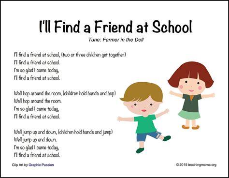 sharing songs for preschoolers back to school songs for preschoolers 193