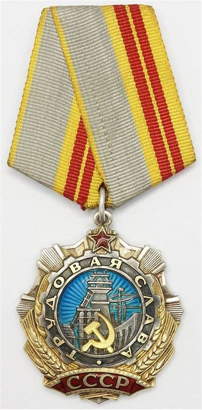 Order Labor Glory Class 2nd Soviet Orders