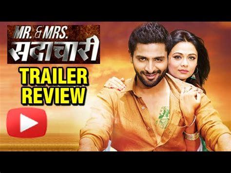Mr & Mrs Sadachari  Trailer Review  Vaibhav Tatwawadi