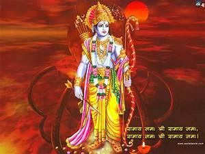 Lord Ram [Bhagwan Shree Ram]