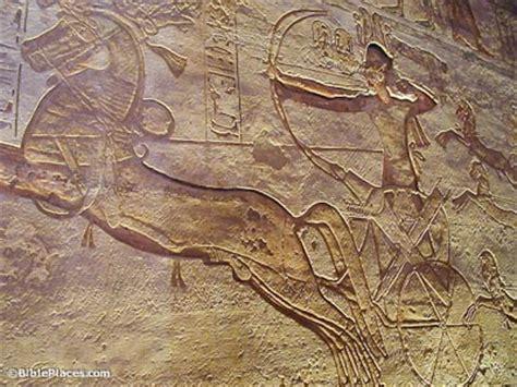 Abu Simbel (bibleplacescom
