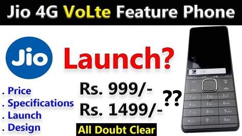 reliance jio 4g volte feature phone launch rs 999 or rs 1499 in urdu