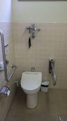 多目的 トイレ の 名称 変更