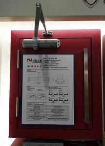 Dorma Glass Door Adjustment